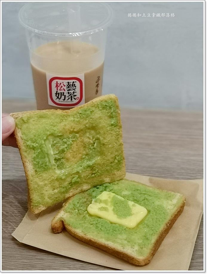 松藝奶茶-6