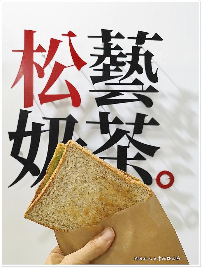 松藝奶茶-7