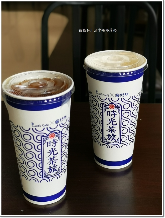 全家仙女紅茶 (5)