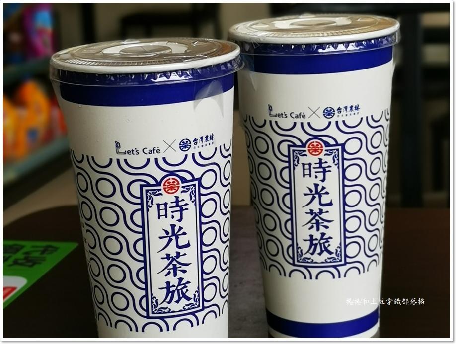 全家仙女紅茶 (4)