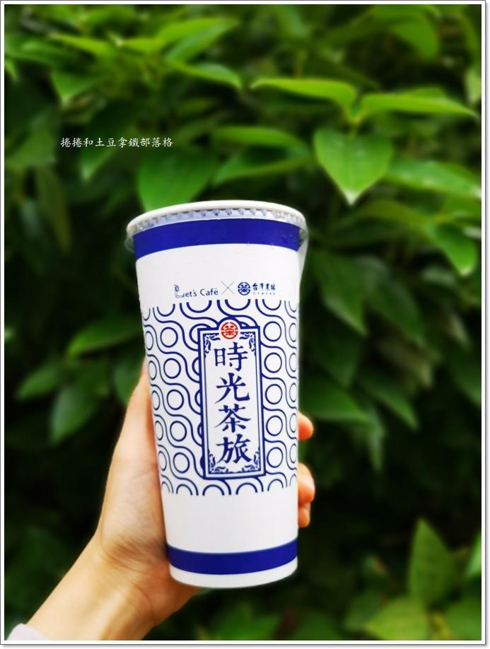 全家仙女紅茶 (6)