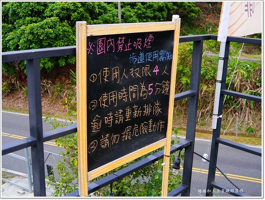台南翼騎士咖啡-5