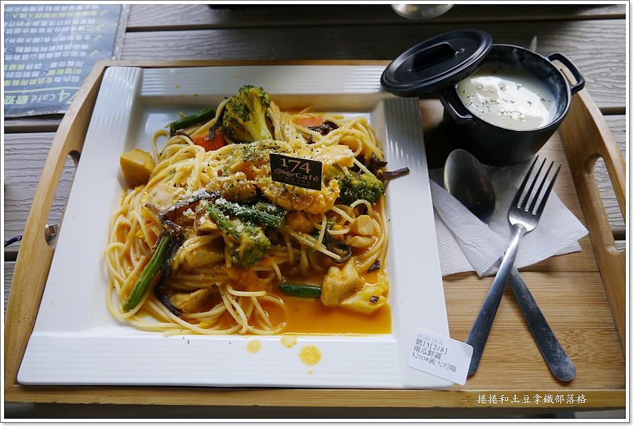 台南翼騎士咖啡-14