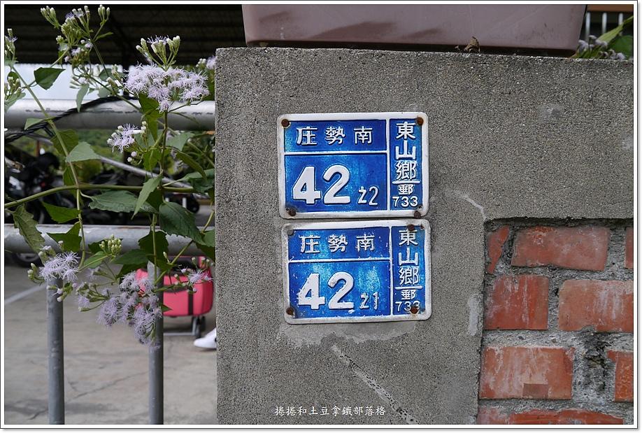 台南翼騎士咖啡-21