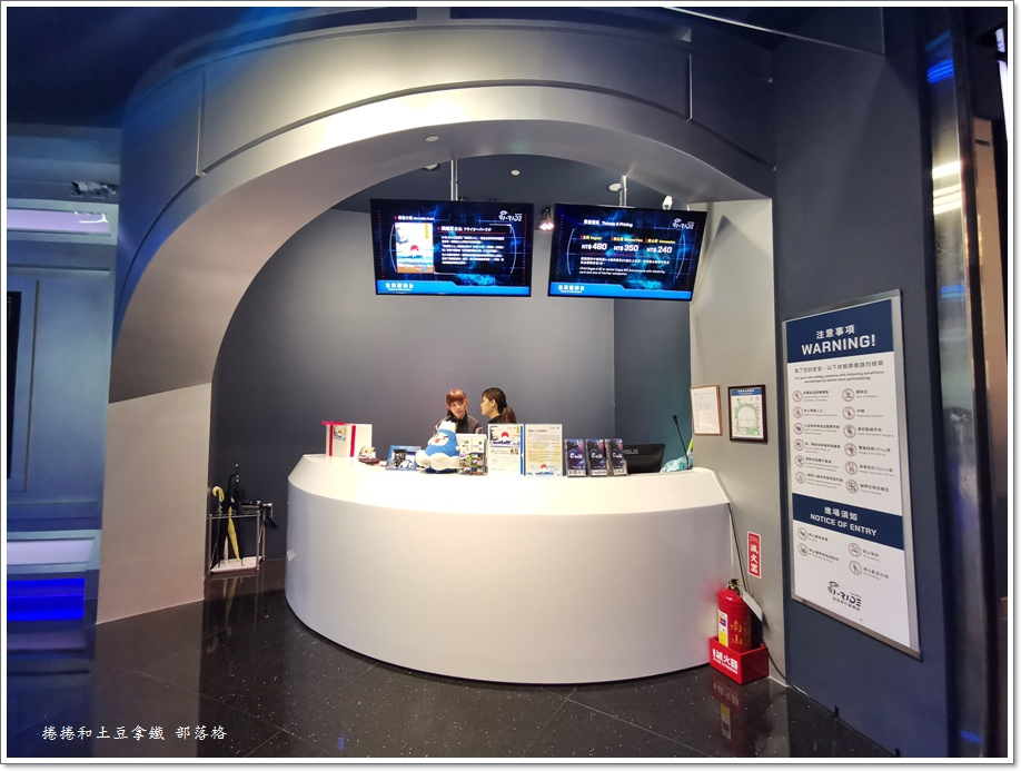 飛行劇院iRide Teipei 18.jpg