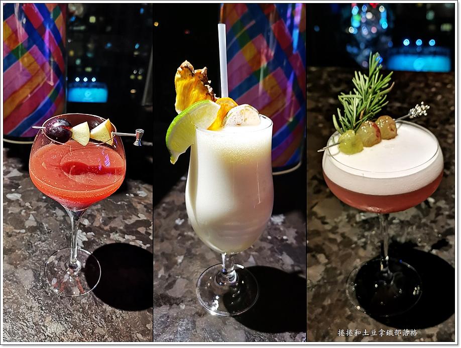 台北雅樂軒XYZ酒吧-8.jpg