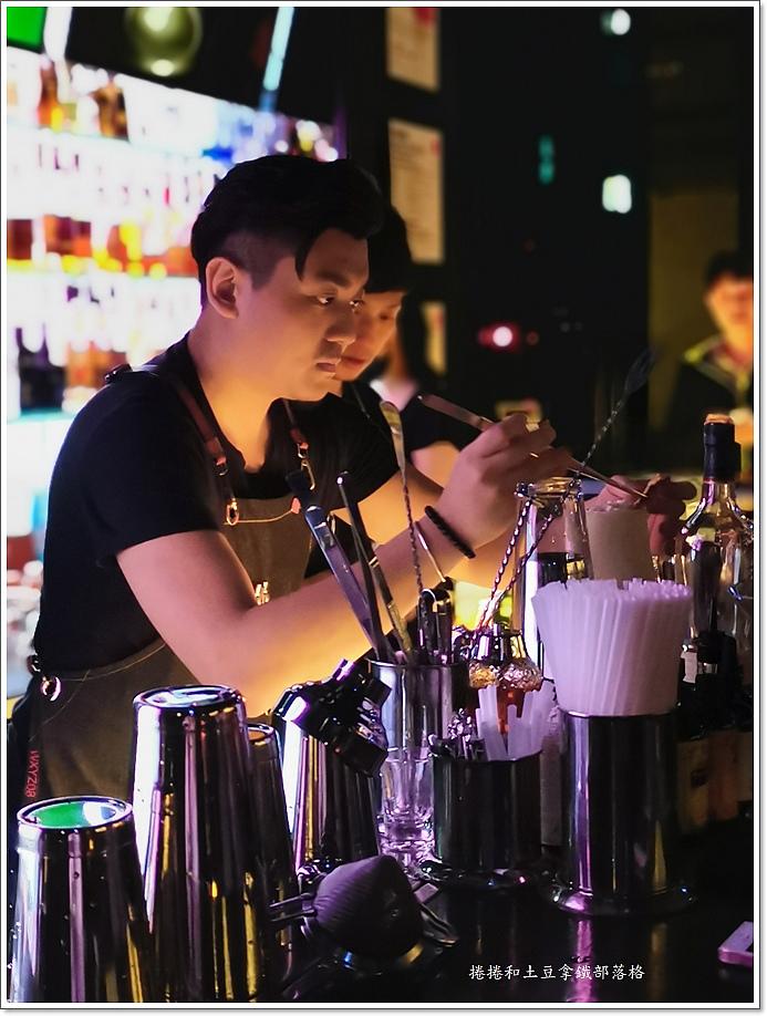 台北雅樂軒XYZ酒吧-9.jpg