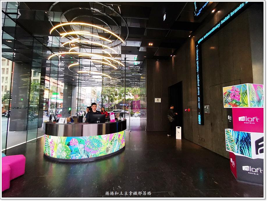 台北中山雅樂軒酒店-4.jpg
