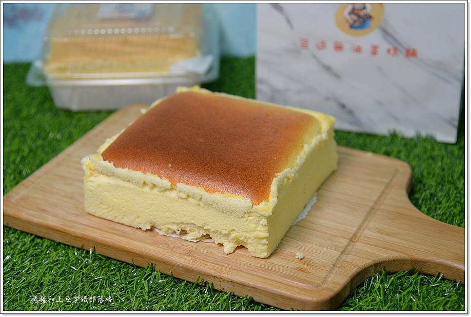 豆逗無油蛋糕-3.JPG