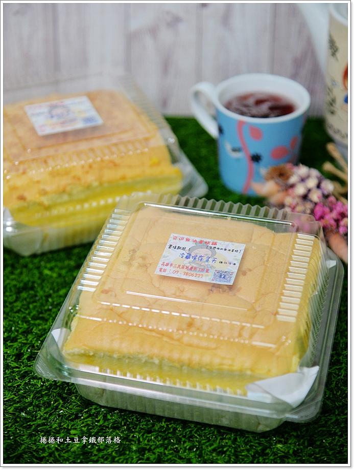 豆逗無油蛋糕-6.JPG