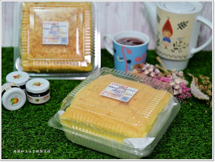 豆逗無油蛋糕-7.JPG