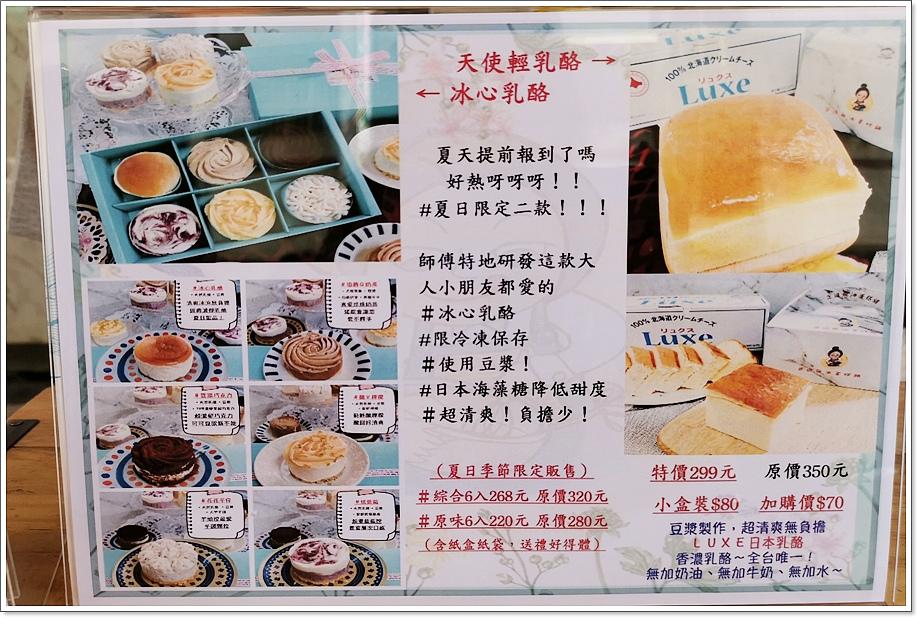 豆逗無油蛋糕-29.jpg