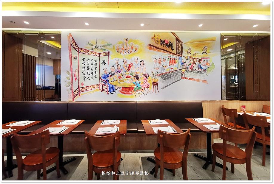 台北甘牌燒味-1.jpg