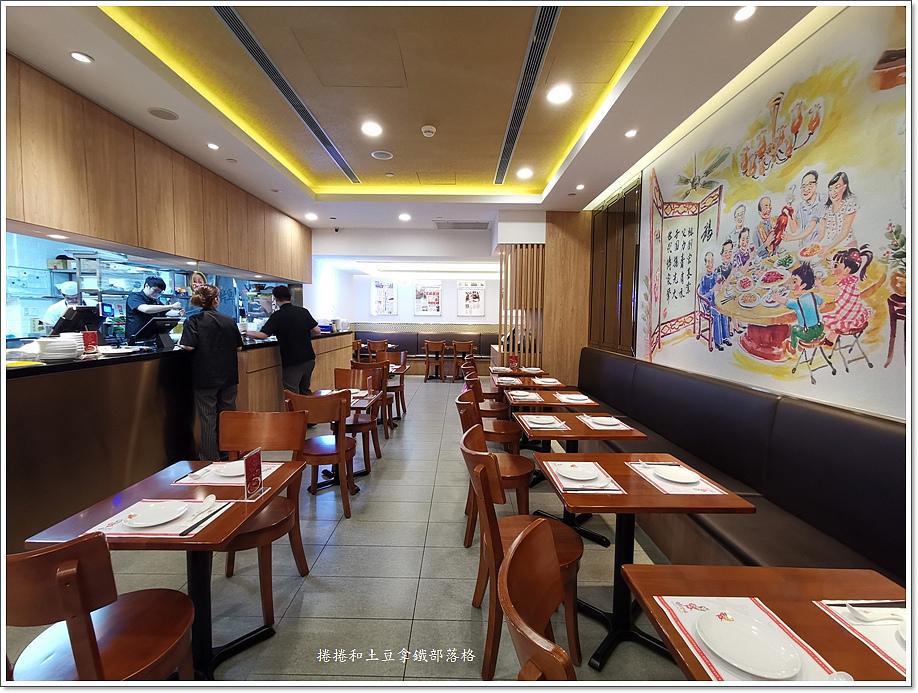台北甘牌燒味-3.jpg