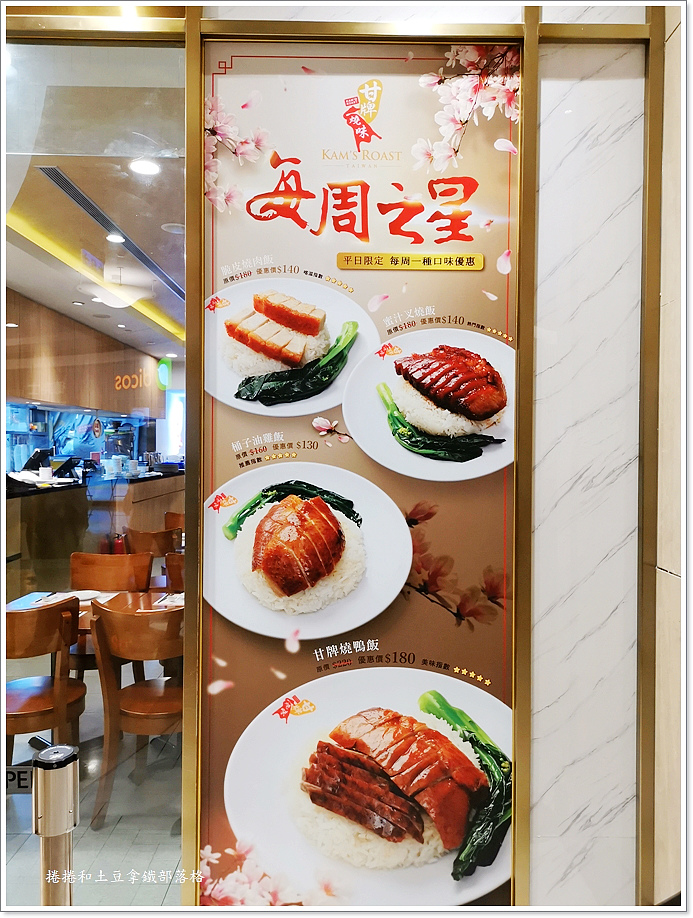 台北甘牌燒味-10.jpg