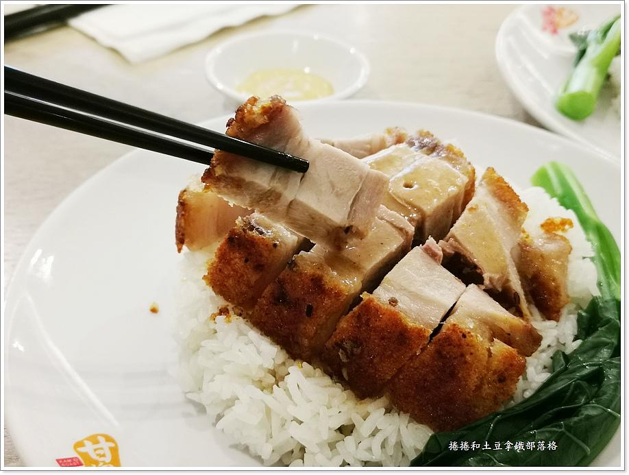 台北甘牌燒味-11.jpg