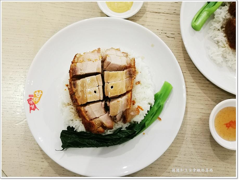 台北甘牌燒味-13.jpg
