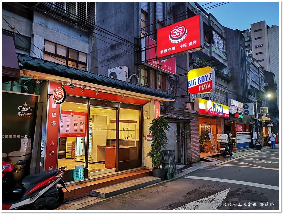 台北26美食餐廳 01.jpg