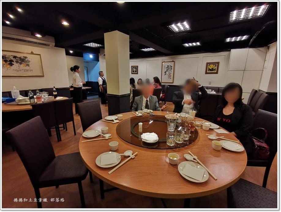台北26美食餐廳 06.jpg