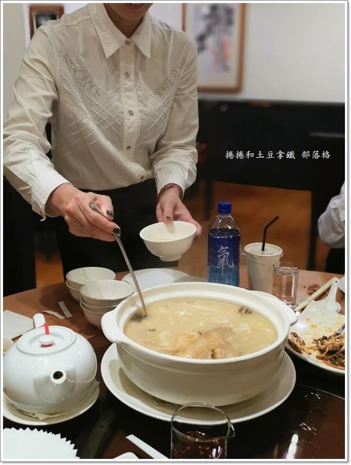 台北26美食餐廳 23.jpg