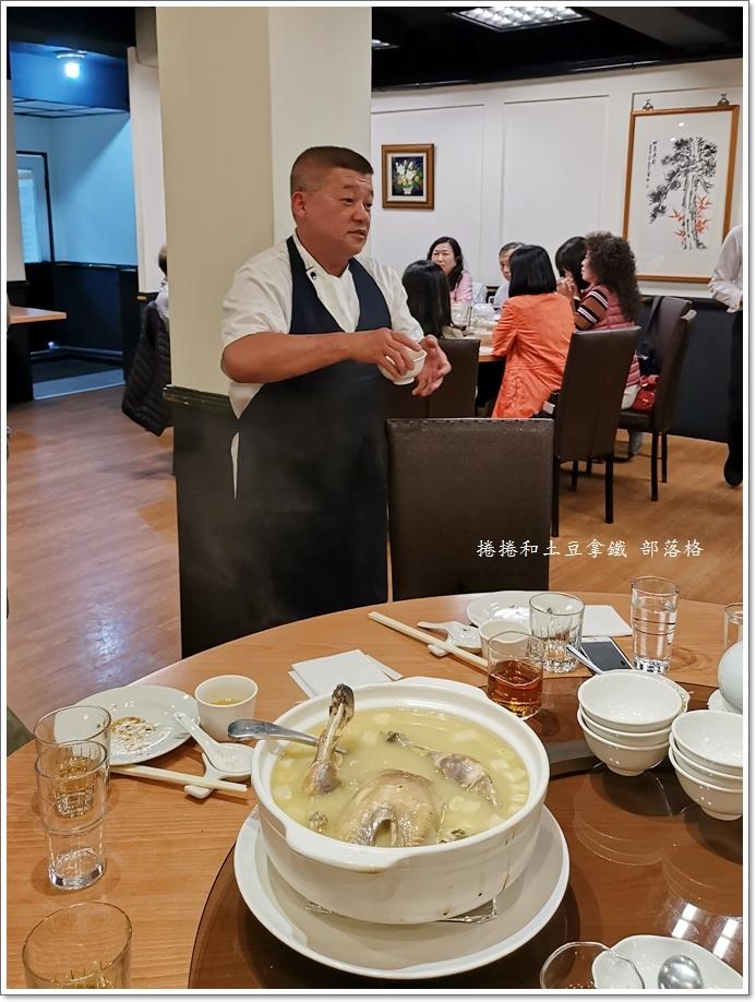 台北26美食餐廳 25.jpg
