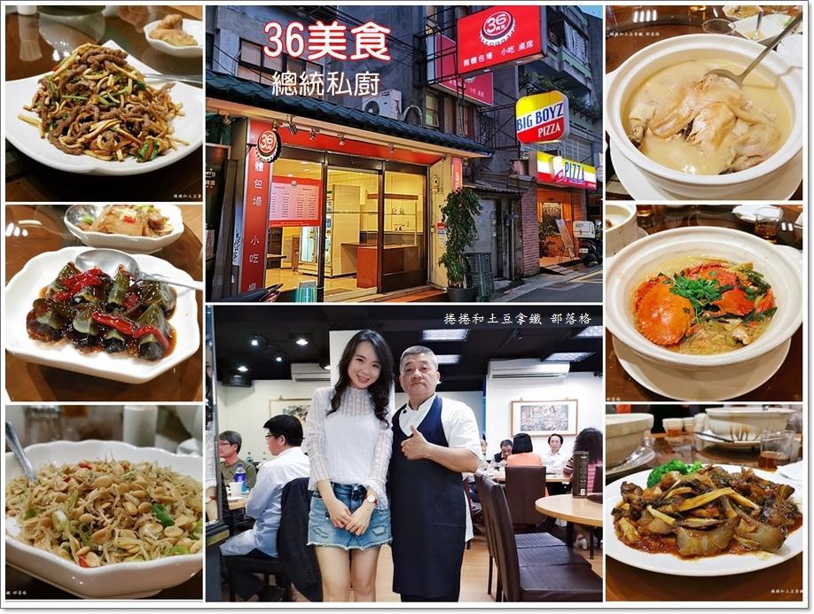 台北26美食餐廳 33