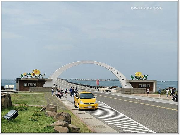 澎湖跨海大橋-1.jpg