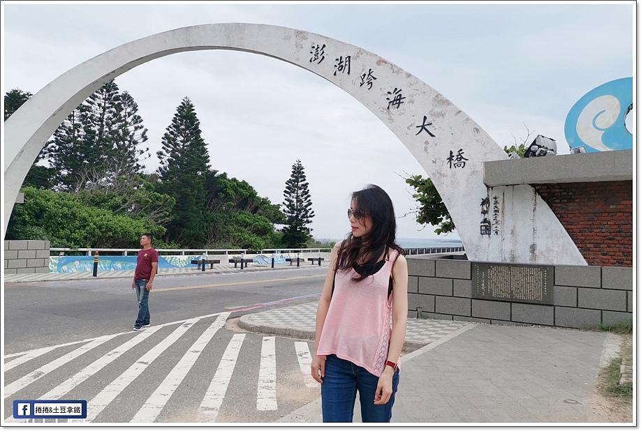 澎湖跨海大橋-3.jpg