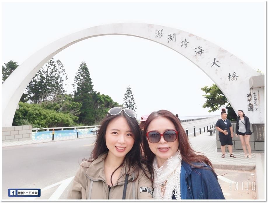 澎湖跨海大橋-4.jpg