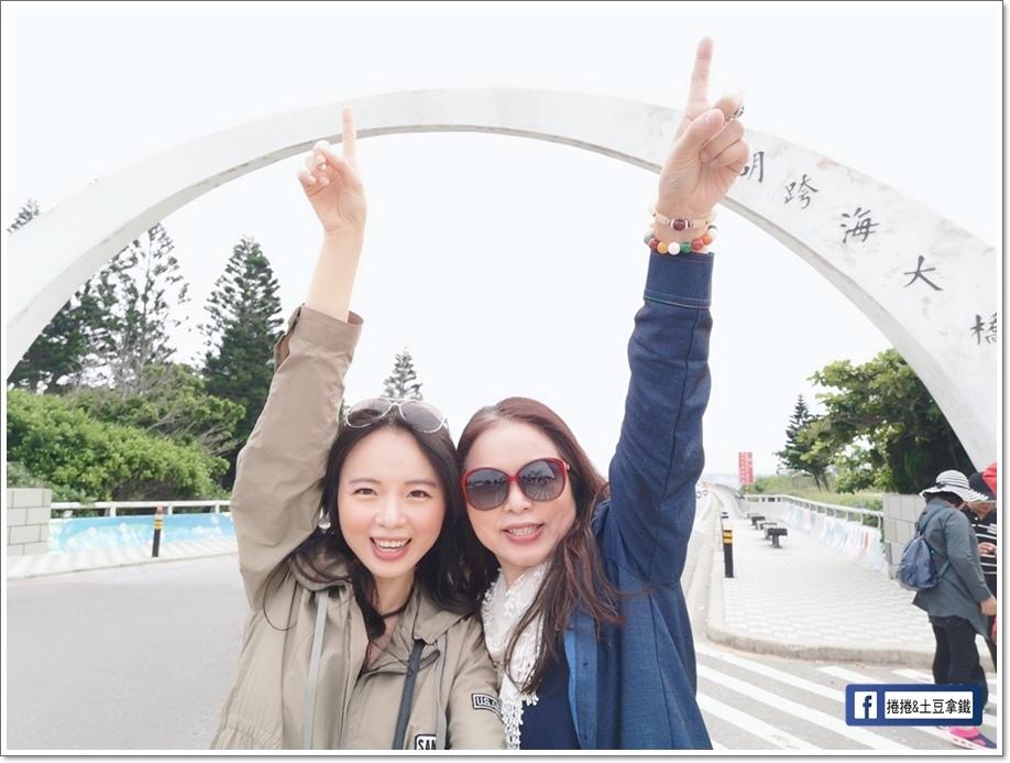 澎湖跨海大橋-5.jpg