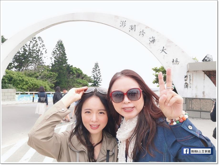 澎湖跨海大橋-6.jpg