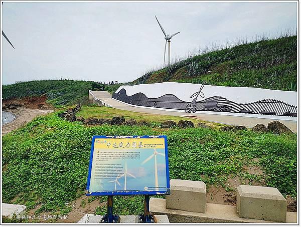 中屯風力發電-4.jpg