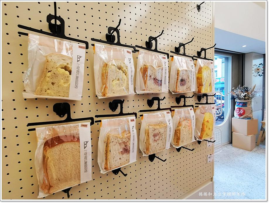 鴻記麵包-8.jpg
