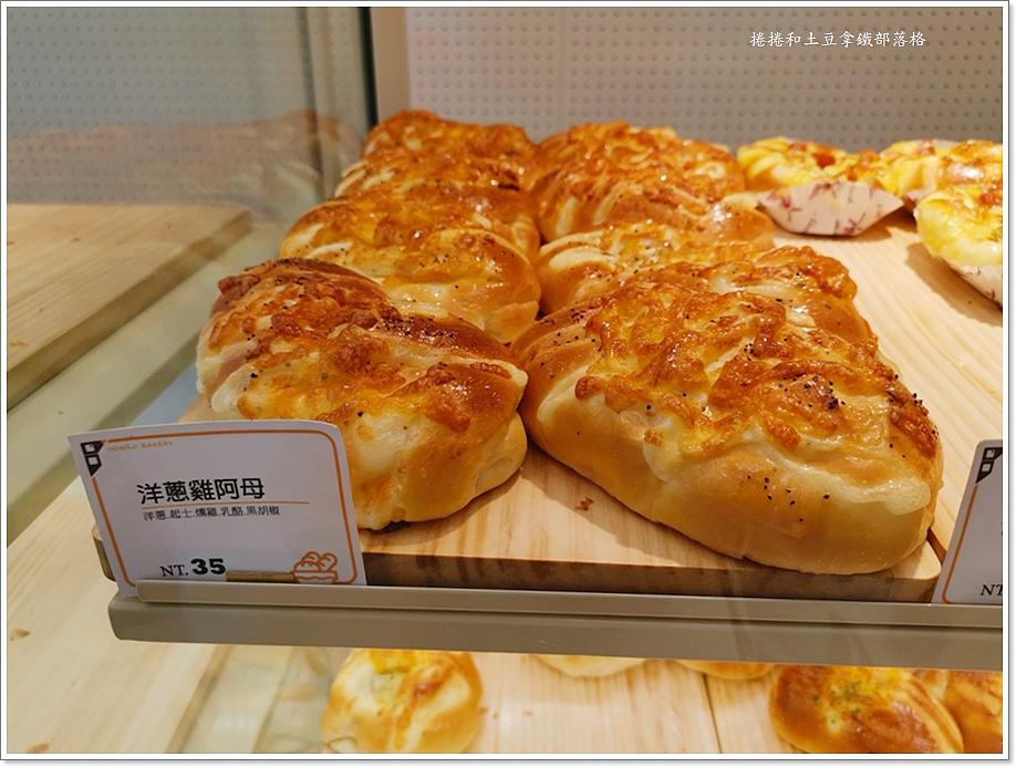 鴻記麵包-22.jpg