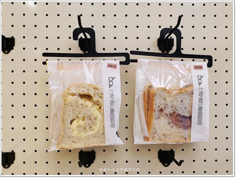 鴻記麵包-24.jpg