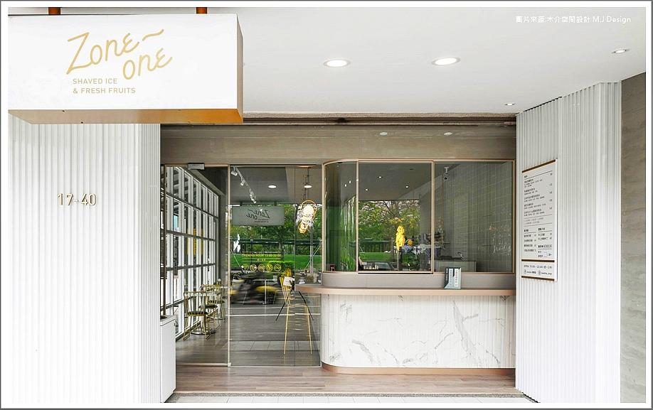 嘉義Zone One冰店 (4).jpg