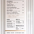 嘉義Zone One冰店 (15).jpg
