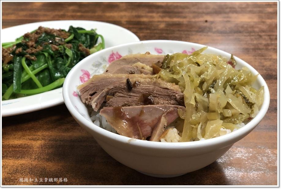 武廟蒸餃-2