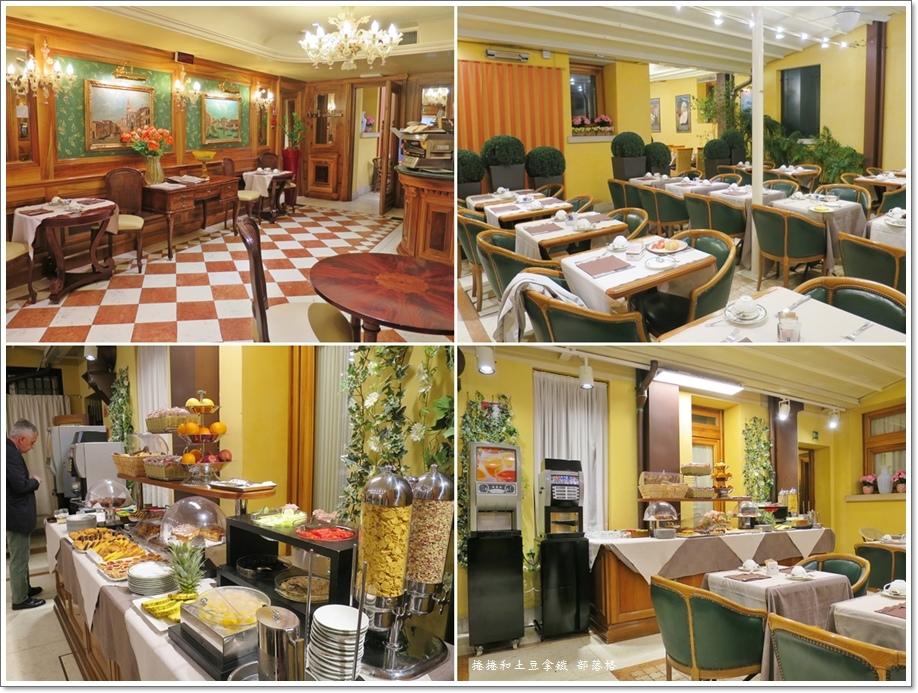 威尼斯Santa Marina飯店早餐01.jpg