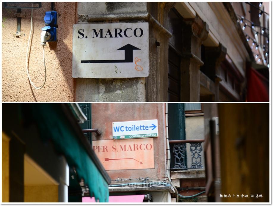 威尼斯前往飯店05.jpg