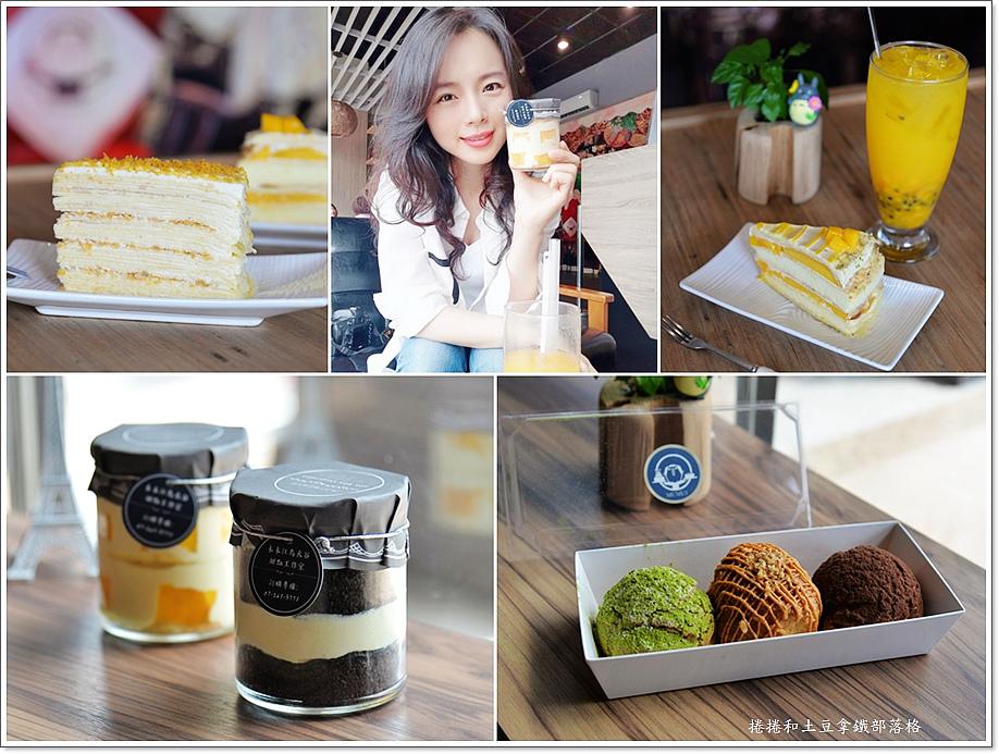 木木江鳥衣谷千層蛋糕-30