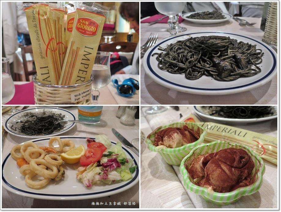 威尼斯晚餐01.jpg