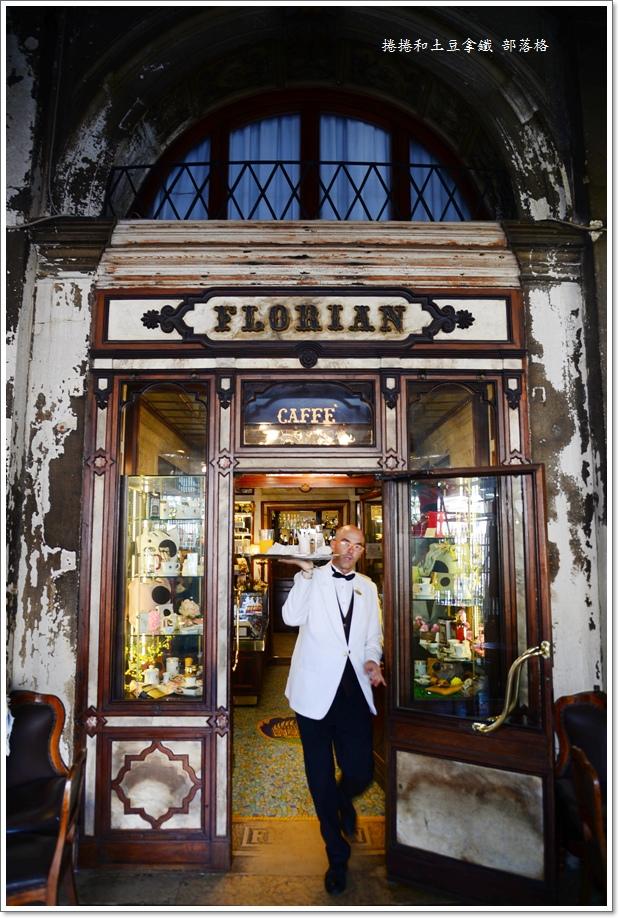 聖馬可廣場咖啡店07.JPG