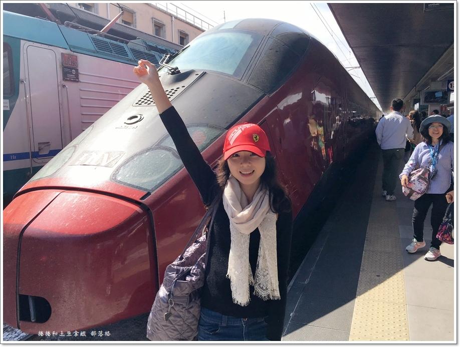 搭法拉利列車03.JPG