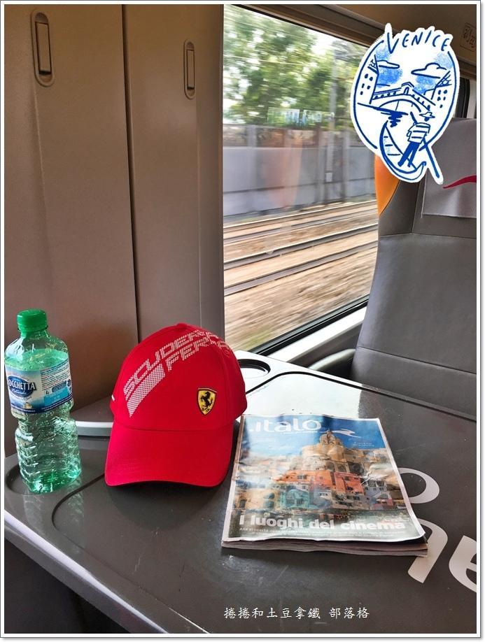 搭法拉利列車05.JPG