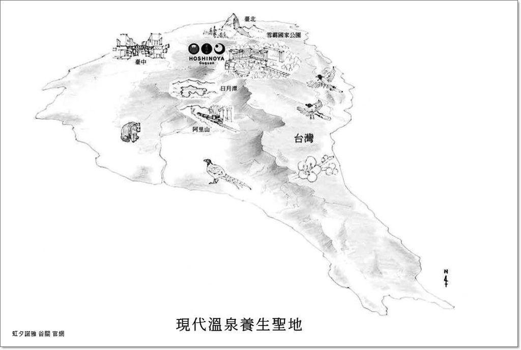 谷關星野度假村.JPG