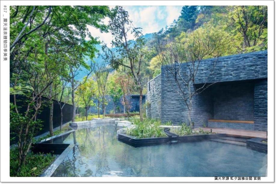 谷關星野度假村環境-8
