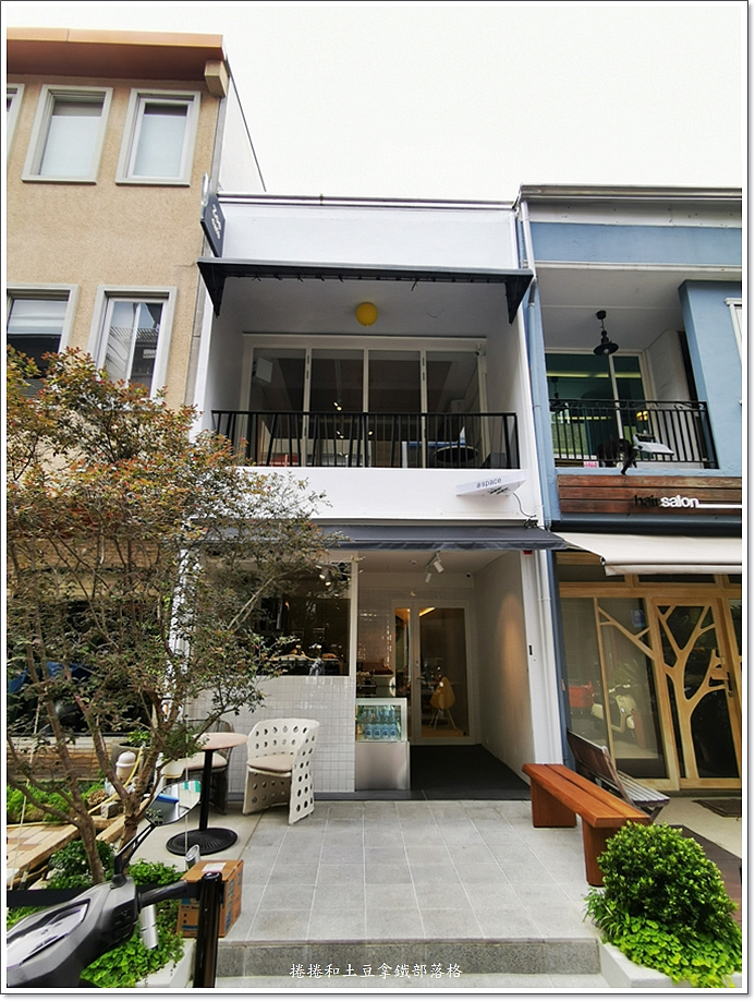 民享街Space cafe-1.jpg