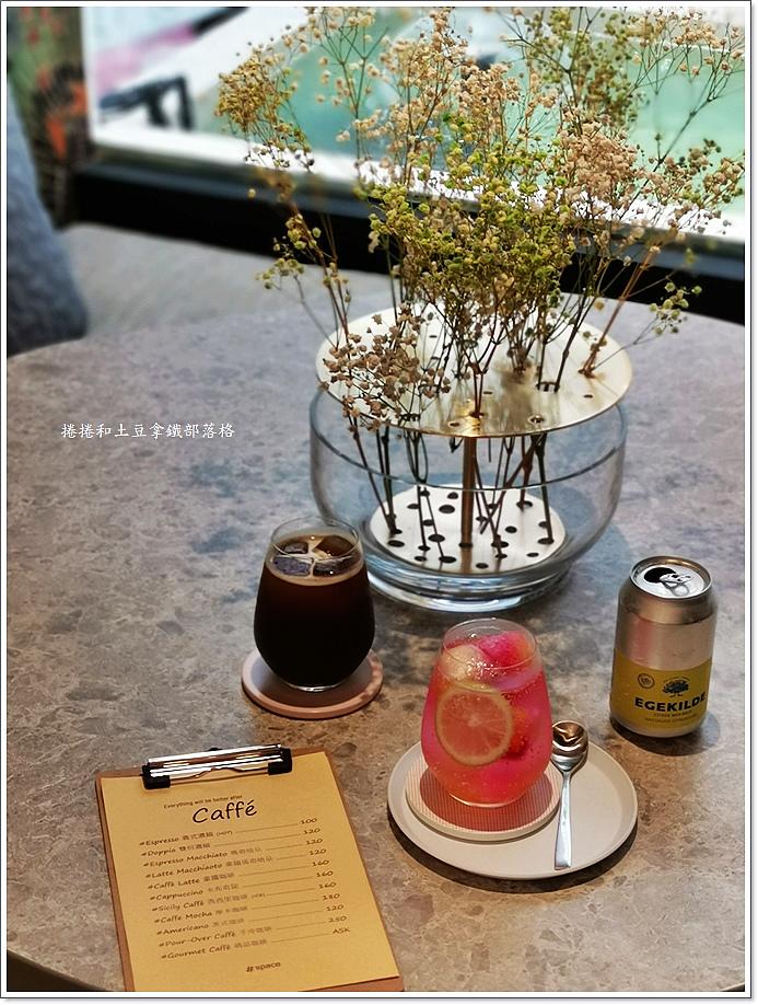 民享街Space cafe-18.jpg