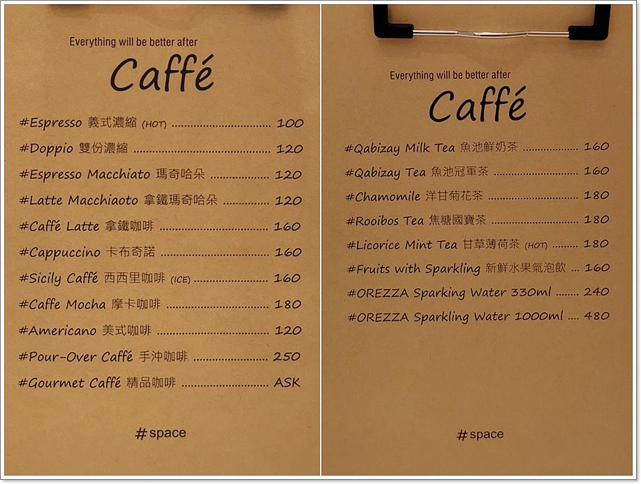 民享街Space cafe-24.jpg